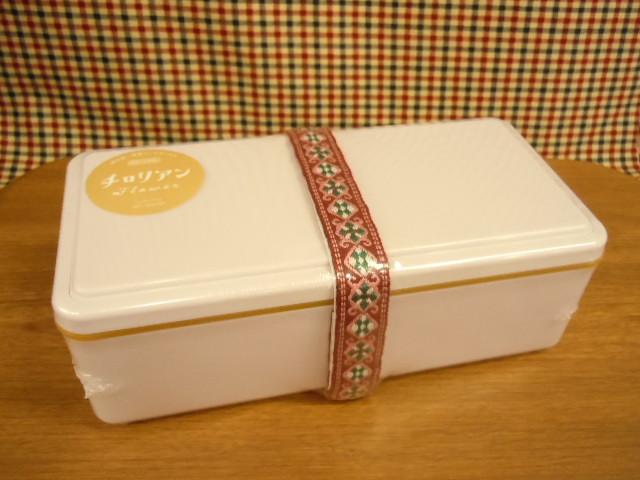 お子さんやダイエット中の女性に可愛い500mlのお弁当箱を紹介のサムネイル画像