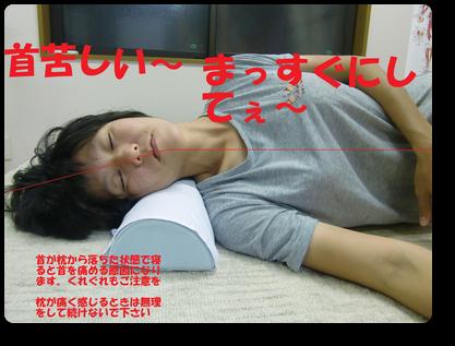 NHKでもやっていた、タオルDE枕そして睡眠が浅い人におすすめかのサムネイル画像