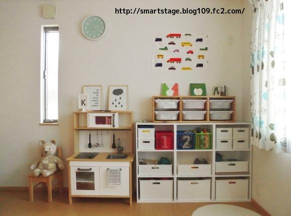 お手頃!ニトリの種類豊富な収納ボックスを一気にご紹介いたします!のサムネイル画像