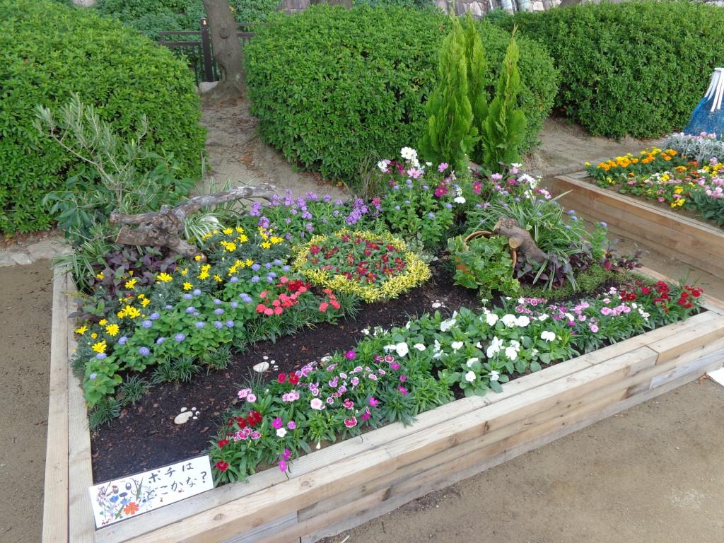 自分のお庭をアレンジ!素敵なデザインで花壇を作っちゃおう!のサムネイル画像