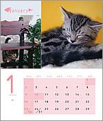 新生活・新学期に向けて♪ 手作りのカレンダーの作り方をご紹介のサムネイル画像