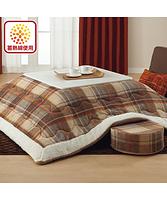 ニトリのこたつ布団で、寒い冬を暖かく、のんびりくつろごう!のサムネイル画像