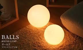 照明だってこだわりたい。個性派ライトでインテリアをより明るく。のサムネイル画像