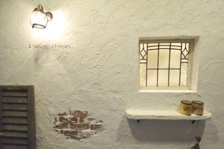 驚きの効果!身体に優しい漆喰の効果と自分で出きる塗り方!のサムネイル画像