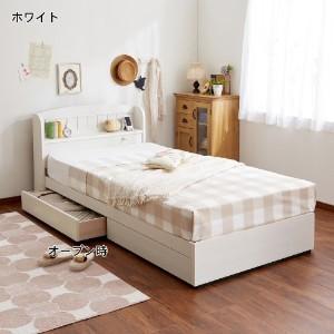 おしゃれなベッドで、お部屋をかわいくコーディネートしよう♪のサムネイル画像