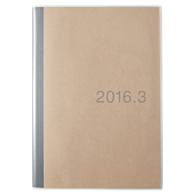 シンプルで「これでいい」がコンセプト。無印良品の手帳はどんな物?のサムネイル画像