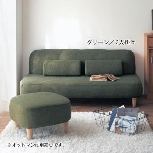 インテリアともなるソファを使って、お部屋を賢くおしゃれにしよう!のサムネイル画像