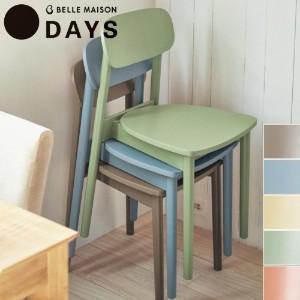 家具の一つでもある椅子を使って、お部屋のアクセントにしよう!のサムネイル画像