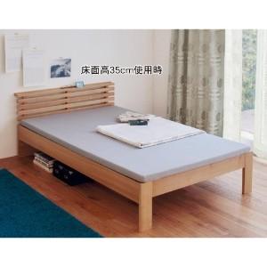 セミダブルのすのこベッドで、ゆっくりとした空間を楽しもう♪のサムネイル画像