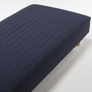 無印のシーツを使って、毎日の快適な眠りを手に入れましょう!のサムネイル画像