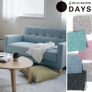 家具の一つでもあるソファーを使って、ゆっくりとくつろごう♪のサムネイル画像