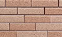 新築やリフォームで気になる外壁材、その種類を調べてみました。のサムネイル画像