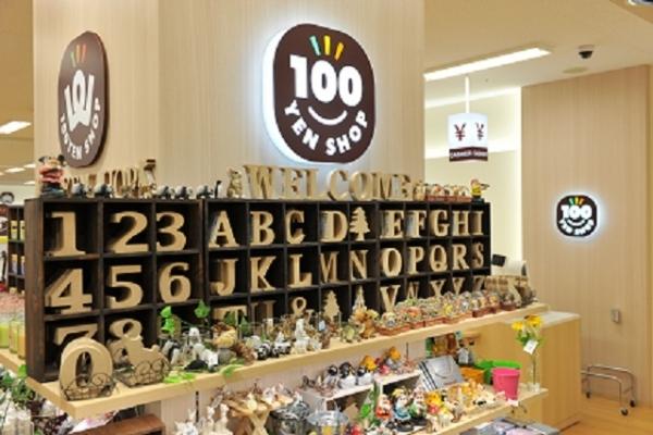 100円ショップsilk(シルク)・meets(ミーツ)はワッツになります!のサムネイル画像