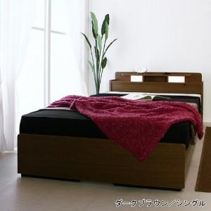 ベットの下の収納をうまく使って、お部屋を広々と活用しましょう!のサムネイル画像