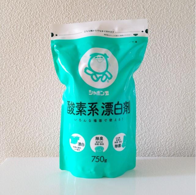 これはおすすめ!掃除に洗濯に役立つ酸素系漂白剤の正しい使い方のサムネイル画像
