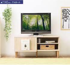 北欧テイストのテレビ台はなんでこんなにおしゃれに見えるの?のサムネイル画像