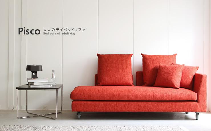 正しいソファーの選び方☆まずソファーの種類と特徴を知ろう!のサムネイル画像