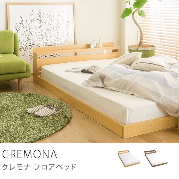 家具として役に立つベッドで、夜の睡眠を価値あるものにしよう♪のサムネイル画像