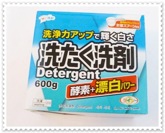 毎日使う洗濯洗剤!原材料から機能まで多種多様な洗濯洗剤を比較のサムネイル画像