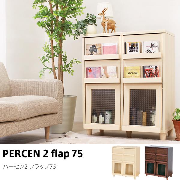 インテリアとしても役に立つ家具で、お部屋をおしゃれにしよう♪のサムネイル画像