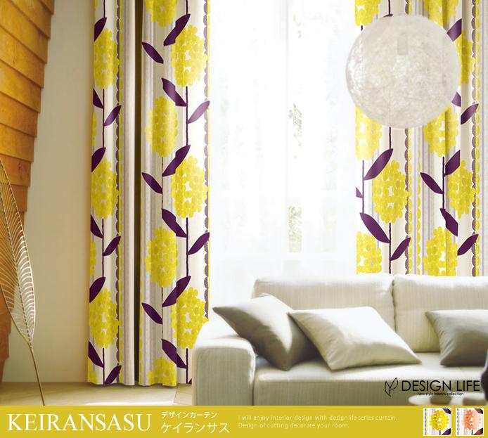 インテリアにもなるカーテンで、お部屋をかわいく彩りませんか?のサムネイル画像