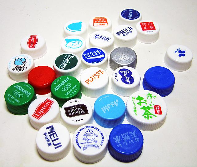 工作感覚でペットボトルキャップをかわいい小物に簡単リメイク!のサムネイル画像