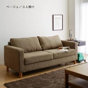 3人掛けのソファーを使って、家族の団欒を楽しみませんか??のサムネイル画像
