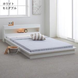 ぐっすり眠りたい方へ、おすすめのセミダブルベッドをご紹介♪のサムネイル画像