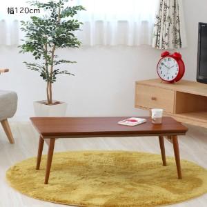 折りたたみ式のこたつテーブルで、快適なお部屋を手に入れよう♪のサムネイル画像