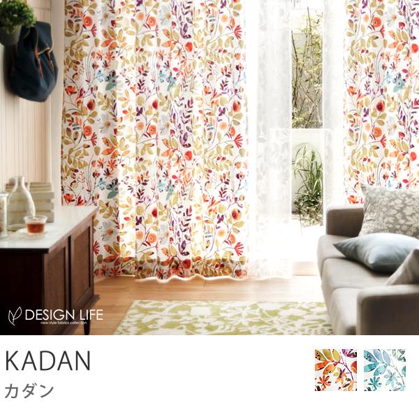 お部屋を明るく彩ってくれるおしゃれなカーテンの価格はいくら?のサムネイル画像