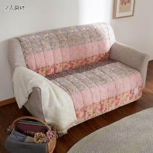 2人掛けのソファーカバーで、いつでもキレイなソファーを♪♪のサムネイル画像
