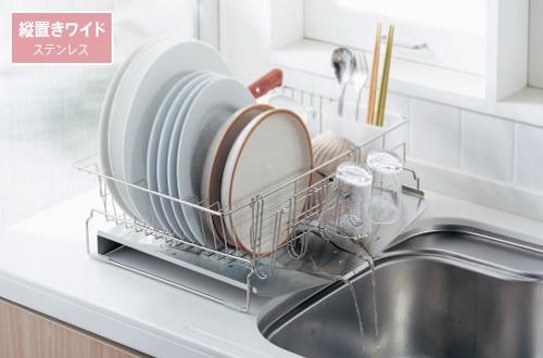 キッチン周りに設置したい☆おしゃれな水切りかごを紹介します☆のサムネイル画像