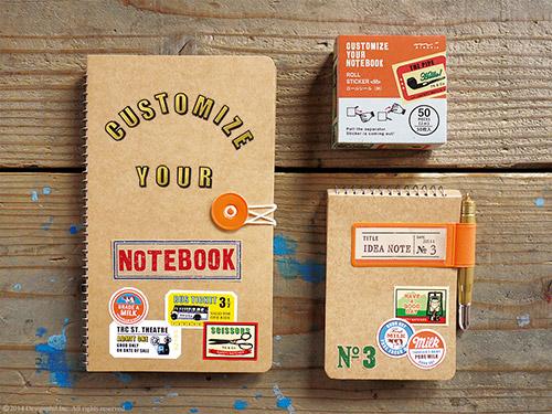 こだわり派のあなたに。シンプルな手帳を自分流にカスタマイズ!のサムネイル画像