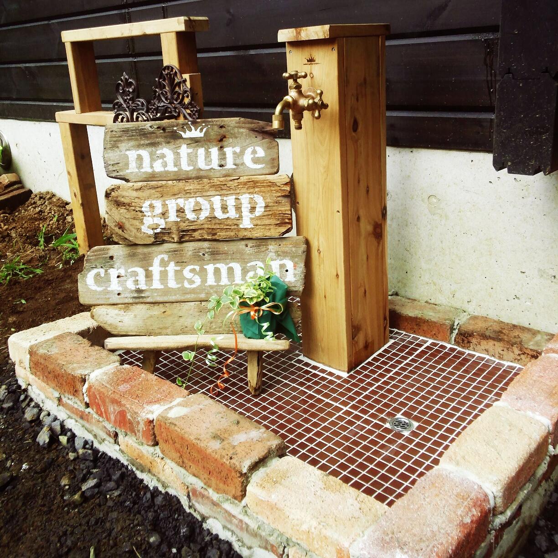 ガーデニングの水栓をおしゃれな立水栓にイメージチェンジ♪のサムネイル画像
