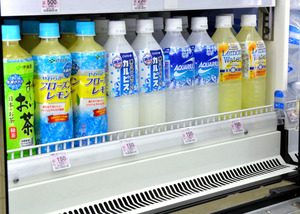 これは便利!試してみたいペットボトルの冷凍方法をまとめました!のサムネイル画像