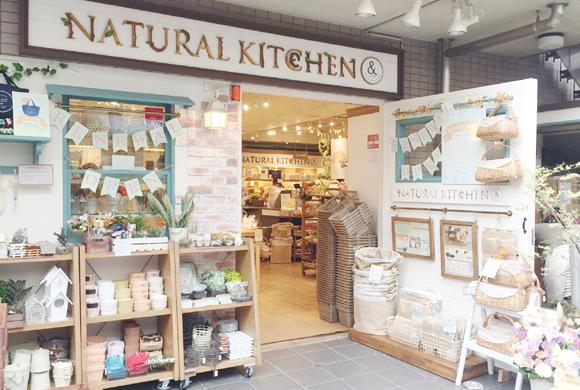 人気の雑貨屋さんナチュラルキッチンアイテムをLOHACOで通販!のサムネイル画像