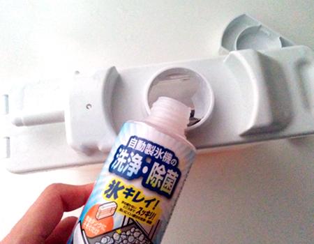 製氷機の洗浄してますか?カビが発生している可能性があります!のサムネイル画像