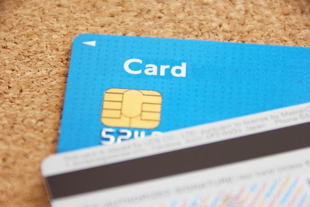 【無印良品好き必見!】MUJIカードでお得にお買い物しよう☆のサムネイル画像