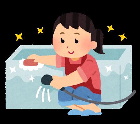 【これであなたも換気扇マスター】お風呂場の換気扇のあれこれのサムネイル画像