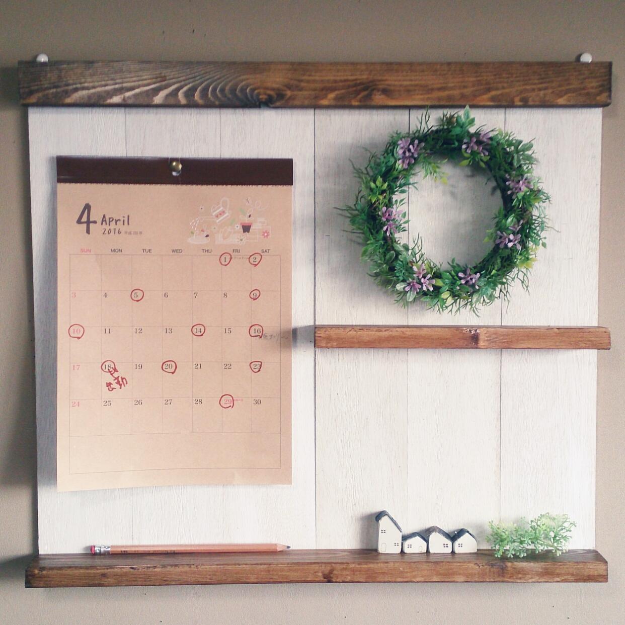 【まだ買ってない!?】カレンダーはフリーのものがお得です!のサムネイル画像