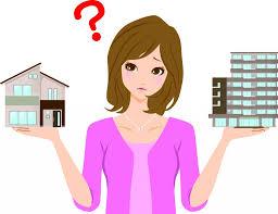 一生に一度のお買い物!一戸建てとマンションはどちらがおススメ?!のサムネイル画像