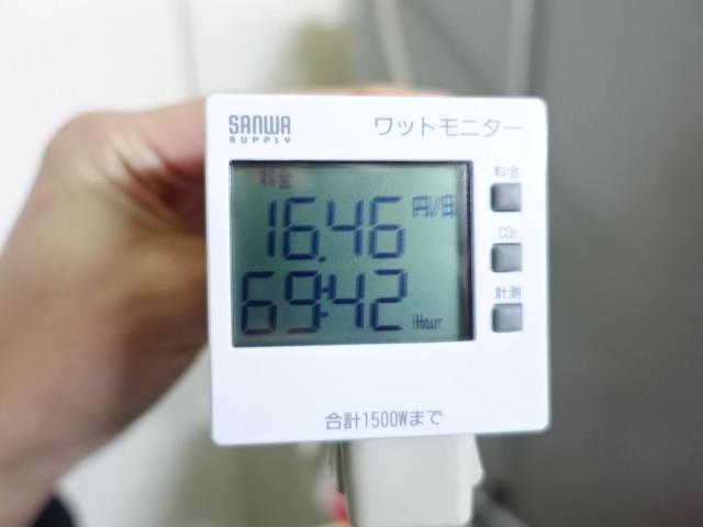 冷蔵庫の消費電力はどれくらい?電気代の節約はできますか?のサムネイル画像