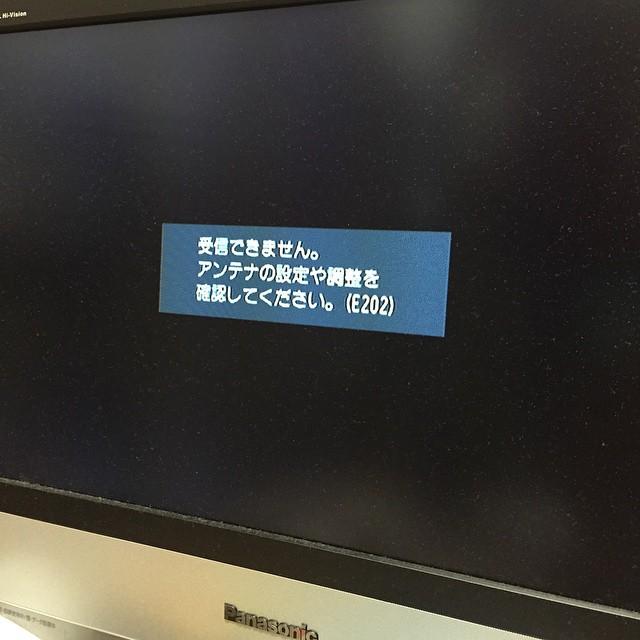テレビが受信できない!そんな1大事にどのように対応できますか?のサムネイル画像