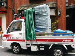 重い!いらない!家具を引き取りに来てもらうことは可能でしょうか?のサムネイル画像
