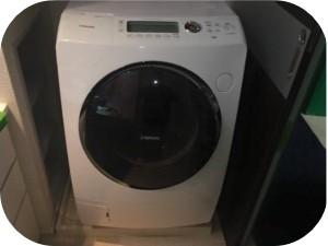 あなたの洗濯機を引っ越しに備えましょう!何をすればいいですか?のサムネイル画像