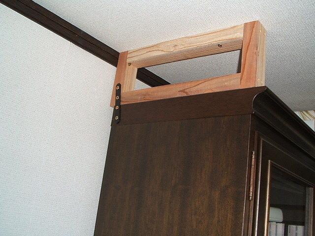 家具を固定して地震に備えましょう。やるとやらないのとでは大違い!のサムネイル画像