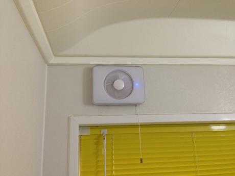 お風呂の換気扇は正しく使えていますか?換気扇のベストな方法は?のサムネイル画像