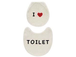 おしゃれなトイレマットで、おしゃれな空間を作りませんか?のサムネイル画像
