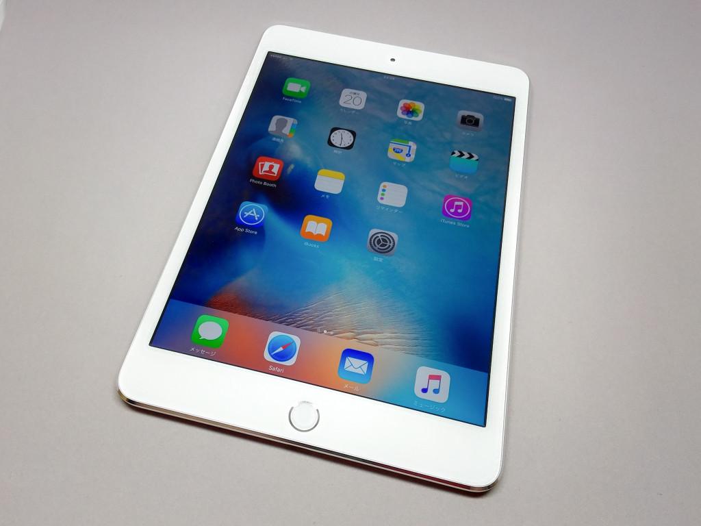 iPad miniを持ち歩くのならばおしゃれ可愛いケースを選びたい!のサムネイル画像
