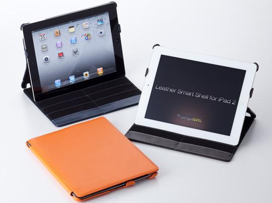 自分のiPadのカバーケースはどれ?iPad2 も使えるケースの選び方のサムネイル画像